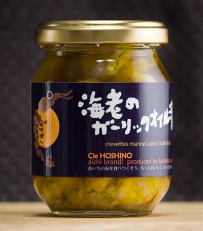 海老のガーリックオイル漬け Cie HOSHINO