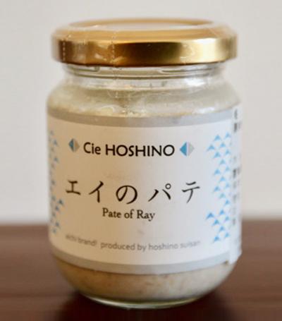 エイのパテ 愛知県 Cie HOSHINO