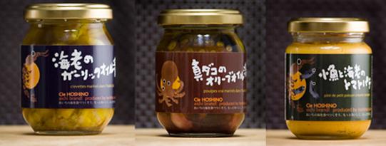 真ダコ(2本)・海老のオイル漬け・トマトパテ 計4本セット 愛知県 Cie HOSHINO