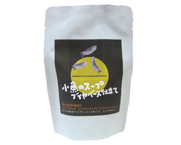 小魚のスープブイヤベース仕立て 通信販売 Cie HOSHINO