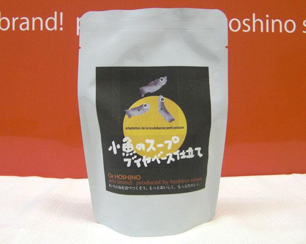 小魚のスープブイヤベース仕立て 愛知県 Cie HOSHINO